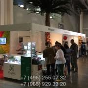 Презентация Этуаль Флора на выставке Цветы 2014 в Крокус Экспо