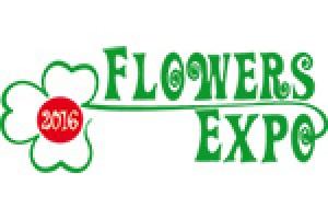Этуаль Флора на ЦветыЭкспо 2017
