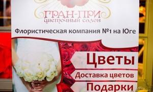 Стабилизированные цветы и растения в Ростове-на-Дону>